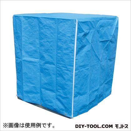 エスコ 1200x1200x1300mmパレットカバー(裾ひも式) ブルー 1200×1200×1300(H)mm EA985PK-1
