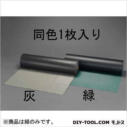 910mmx20mビニールマット 緑 91cm×20m (EA997RB-67)