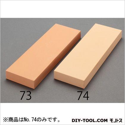 210x70x20mm仕上用角砥石(仕上/#8000) 210×70×20mm (EA522G-74)
