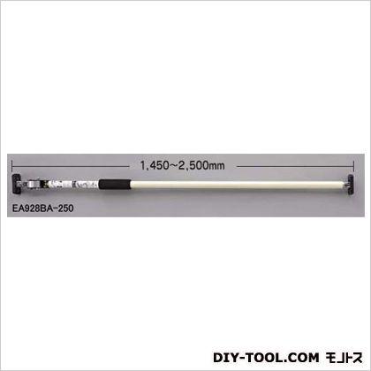 エスコ 1450-2500mm伸縮突っ張りポール  EA928BA-250