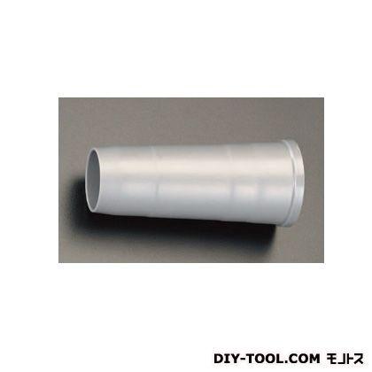 エスコ [掃除機用]継ぎ手パイプ (EA899MZ-6B)