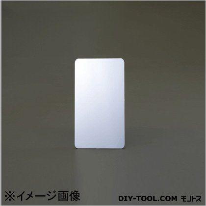 [樹脂製]セーフティミラー 890x290mm (EA724YA-6)