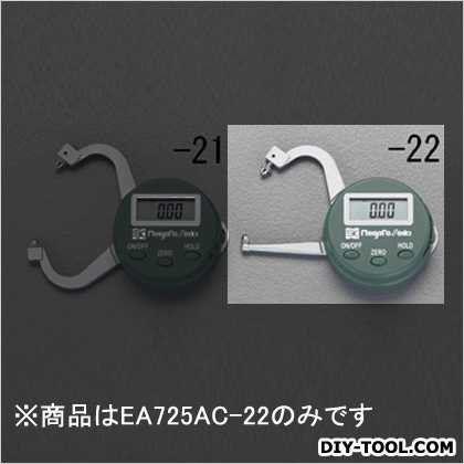 0-25mmキャリパーゲージ(デジタル) (EA725AC-22)