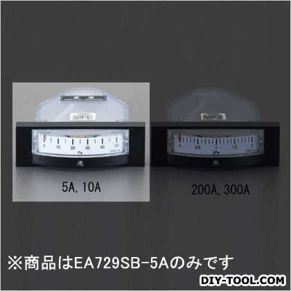 0-50Pa微差圧計 (EA729SB-5A)