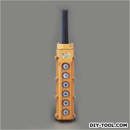 6点ホイスト用押しボタン開閉器(防雨形) (EA940DF-103)