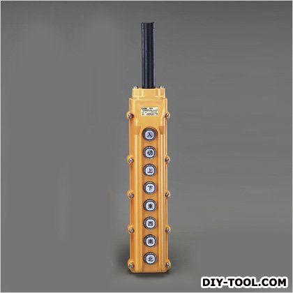 8点ホイスト用押しボタン開閉器(防雨形) (EA940DF-104)