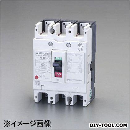 240V/125A/3極ノーヒューズ遮断器(フレーム125) (EA940MM-48)