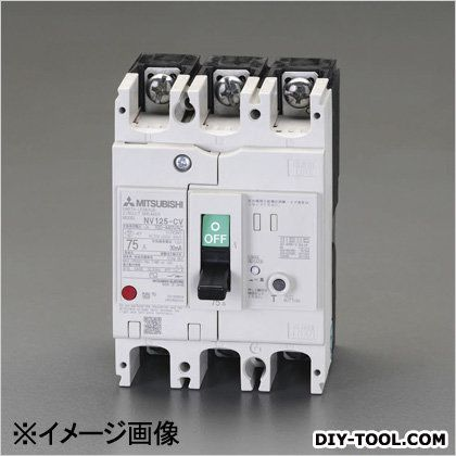 AC100-440V/125A/3極漏電遮断器(フレーム125) (EA940MN-44)