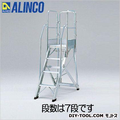 [アルミ合金製]折畳式作業台(手すり付) 2.1m (EA903BD-35)