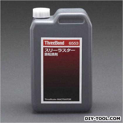 錆転換剤 乳白色 2L (EA920AL-10)