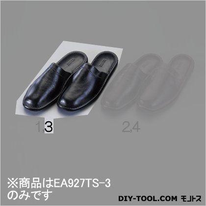 スリッパ(本革製) ブラック L (EA927TS-3)