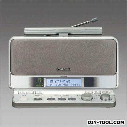 [2バンド]高感度ラジオ 276(W)×150(D)×175(H)mm (EA763BB-24)