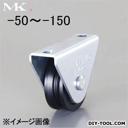 [V型]重量戸車 150mm/2000kg (EA986VA-150)