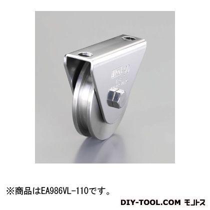 [コ型]重量戸車(ステンレス製 110mm/1400kg (EA986VL-110)