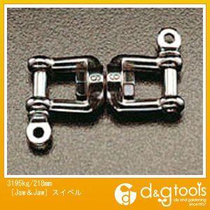 エスコ 3195Kg/218mm[Jaw&Jaw]スイベル (EA638FD-20)