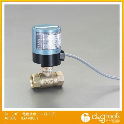Rc 3/8'' 電動式ボールバルブ(AC100V) (EA470BG-3)