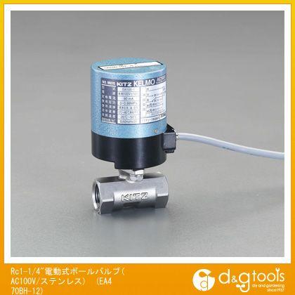 Rc1-1/4''電動式ボールバルブ(AC100V/ステンレス) (EA470BH-12)