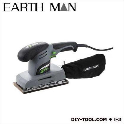 高儀(EARTMAN) 吸じんオービタルサンダー SD-100SC 1台