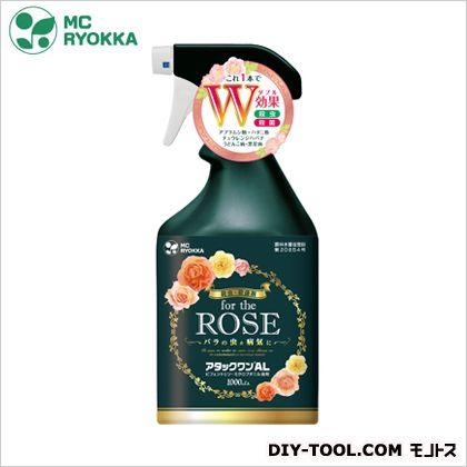バラの虫病気に エムシー緑化 アタックワンAL ROSE 1000ml 期間限定特価品 1本 バラ用防虫スプレー 往復送料無料