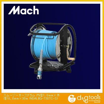 マッハ スムージーエアホースドラム(エアリール/エアドラム) 内径7.0mm×外径10.0mm×30m NDALBG-730TC-S