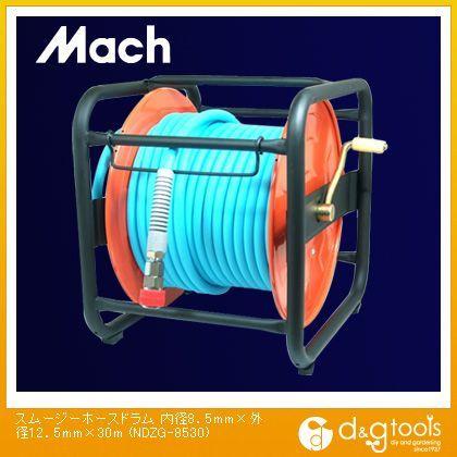 マッハ スムージーエアホースドラム(エアリール/エアドラム) 内径8.5mm×外径12.5mm×30m NDZG-8530