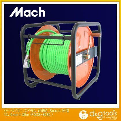 マッハ ツーバイエアホースドラム(エアリール/エアドラム) 内径8.5mm×外径12.5mm×30m PDZG-8530