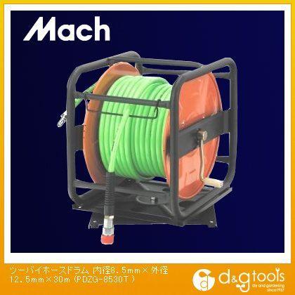 マッハ ツーバイエアホースドラム(エアリール/エアドラム) 内径8.5mm×外径12.5mm×30m PDZG-8530T