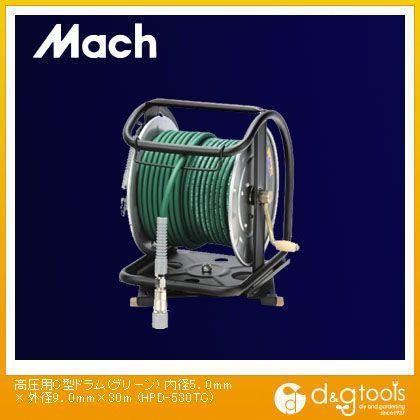 マッハ 高圧用C型ドラム(エアリール) グリーン 内径5.0mm×外径9.0mm×30m HPD-530TC