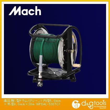 マッハ 高圧用C型ドラム(エアリール) グリーン 内径5.0mm×外径9.0mm×30m HPDAL-530TC