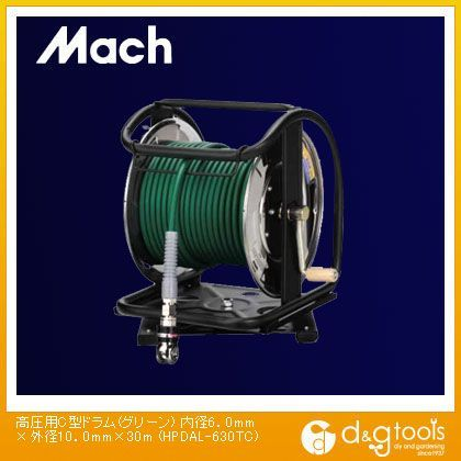 マッハ 高圧用C型ドラム(エアリール) グリーン 内径6.0mm×外径10.0mm×30m HPDAL-630TC