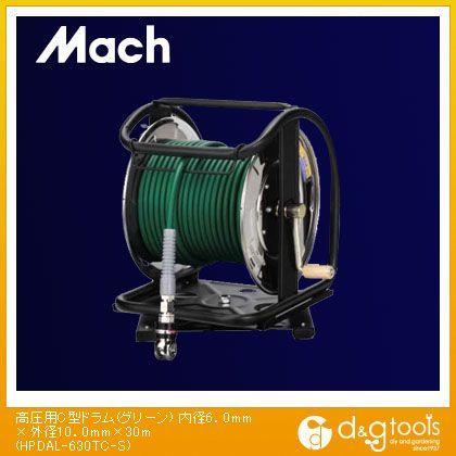 マッハ 高圧用C型ドラム(エアリール) グリーン 内径6.0mm×外径10.0mm×30m HPDAL-630TC-S