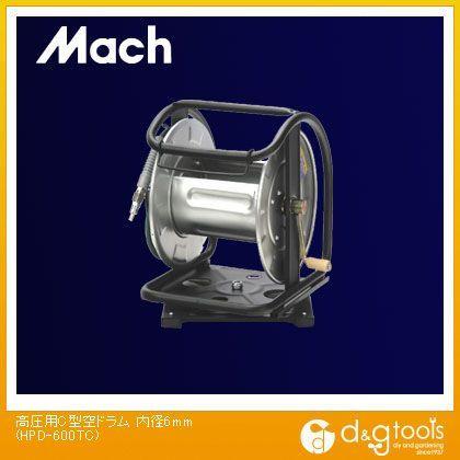 マッハ 高圧用C型空ドラム(エアリール) 内径6mm HPD-600TC