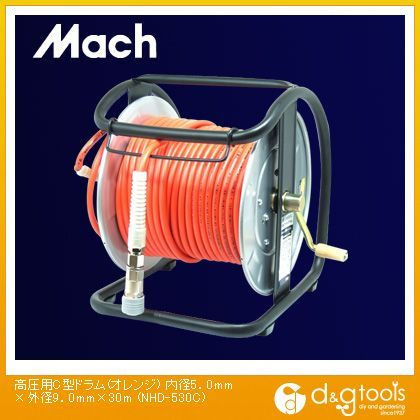 マッハ 高圧用C型ドラム(エアリール) オレンジ 内径5.0mm×外径9.0mm×30m NHD-530C