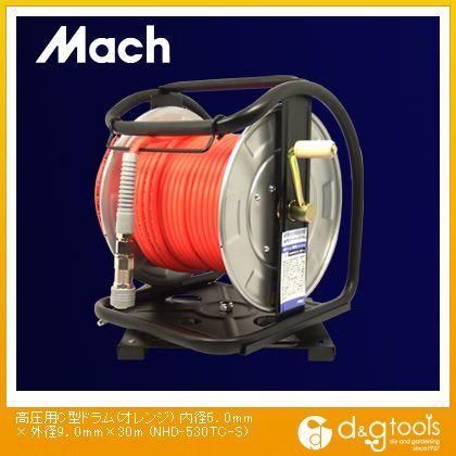 マッハ 高圧用C型ドラム(エアリール) オレンジ 内径5.0mm×外径9.0mm×30m NHD-530TC-S