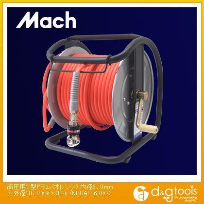 マッハ 高圧用C型ドラム(エアリール) オレンジ 内径6.0mm×外径10.0mm×30m NHDAL-630C