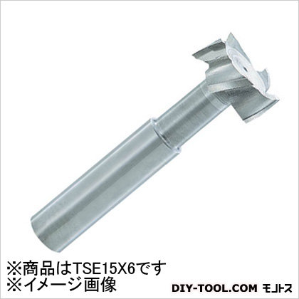 FKD Tスロットエンドミル 15×6 (TSE15X6) 旋盤用アクセサリ 旋盤用 旋盤 アクセサリ アクセサリー 刃物 旋盤用アクセサリー