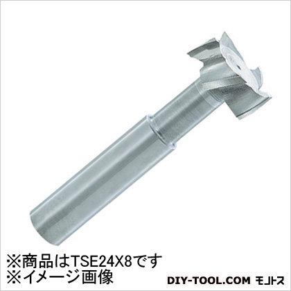 FKD Tスロットエンドミル 24×8 (TSE24X8) 旋盤用アクセサリ 旋盤用 旋盤 アクセサリ アクセサリー 刃物 旋盤用アクセサリー