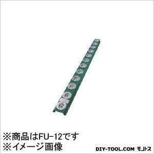 KYOEI フリーベアユニット (×1) (FU12)