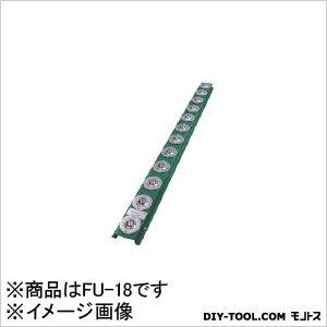 KYOEI フリーベアユニット (×1) (FU18)