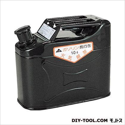 船山 携帯用安全缶 (×1缶) (KS10Z)