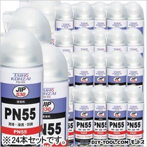 タイホーコーザイ 防錆潤滑剤PN55 420ml 0530
