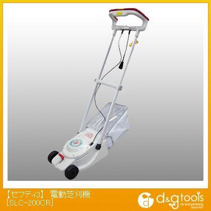 セフティ3 電動芝刈機(芝刈り機)  SLC-200CR