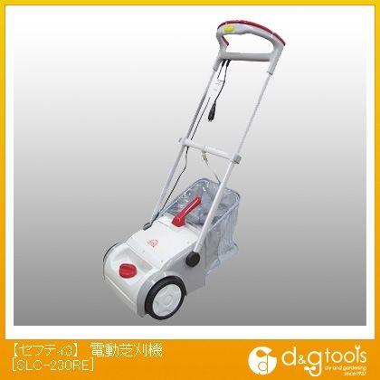 セフティ3 電動 芝刈機(芝刈り機) SLC-230RE リール式