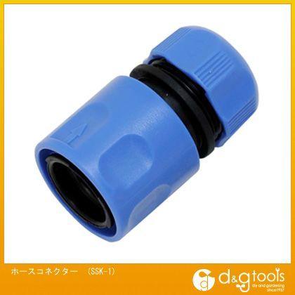 セフティ3 日本正規品 ホースコネクター SSK-1 1個 最安値