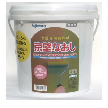 フジワラ化学 京壁直し 京壁専用補修材 松葉 10kg (6842500) フジワラ化学 塗料 水性塗料