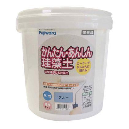 フジワラ化学 ローラーで塗れる かんたん安心 珪藻土 ブルー 10kg 8603400 壁材 リフォーム diy