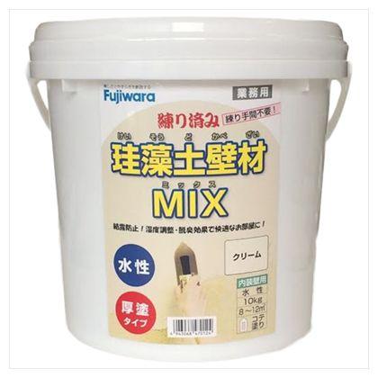 フジワラ化学 練り済み珪藻土 壁材 MIX クリーム 10kg 8344600 壁材 リフォーム diy