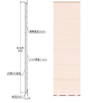 フクビ化学工業 浴室・水廻り用 天井・壁面パネル バスパネルEX 2坪セット ペイルピンク L=2000、巾300mm (EX-PP) 1セット