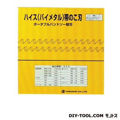 50%OFF ポータブルバンドソー替刃 フナソー SHOP 13X1260X14P) 5個:DIY FACTORY (G ONLINE-DIY・工具