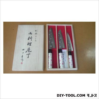 さくら包丁 さくら包丁 桐箱入り 3点セット/三徳150・三徳180・ペティ (SV-KS-SSP) 調理用